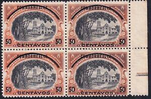 JAPAN Philippines Stamp #N5 1942-43 OCCUPATION Unused/ng  BLK OF 4 ink error