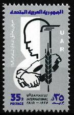 Syrien VAR - 6. Internationale Messe postfrisch 1959 Mi. 61