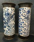 Pair Of Antique Chinese Oriental Blue And White Dragon Crackle Vases - Restored