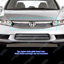 2009-2011 Honda Civic 4 Door Sedan Hybrid/Si/Sport Billet Grille Grill Insert