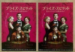 BLITHE SPIRIT (2020) - JAPAN Chirashi/Mini-Posters/Flyers - Qty. 2 - FREE BONUS!