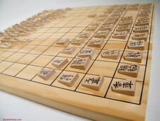 CHU SHOGI (JAPANESE CHESS VARIANT) HIGH QUALITY HAND MADE PIECES AND BOARD (864)