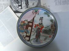 Imperial Jingdezhen Porcelain Collector Plate #3 Beauties Of The Red Mansion