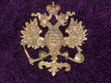 RUSSIAN IMPERIAL COCKADE. CAP BADGE. TYPE 3.COPY