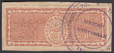 INDIA HYDERABAD STATE RARE 5Rs REVENUE STAMP TYPE - 60