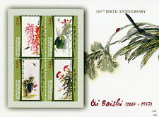 Micronesia 2014 MNH Qi Baishi 150th Birth Anniv 4v M/S II Art Paintings China