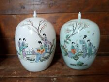 2- Antique Chinese Porcelain ginger jars famille rose figures Tao kuang dynasty