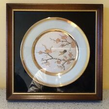 Gorgeous Framed Chokin Plate 14k Gold Rims Copper Pewter Japan Collectible Art