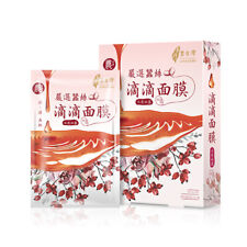 [LOVEMORE] Rose Hydrosol Pure Dew BRIGHTENING Silk Facial Mask 5pcs/1box NEW