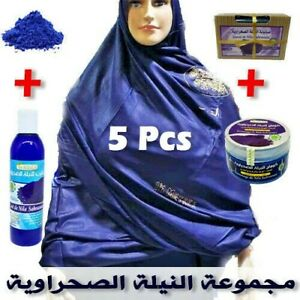 Moroccan Organic Blue Nila Set Skin Body Care Bath Shower Natural Cosmetic نيلة