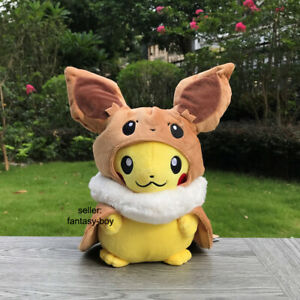 "High Quality Cosplay Pikachu Eevee Cloak 11"" Plush Stuffed Toy Cartoon Doll"
