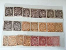 Imperial China 1898-1901 Coiling Dragon Stamps Mint Unused Group Collection