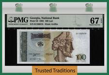 TT PK 59 1995 GEORGIA NATIONAL BANK 100 LARI PMG 67Q SUPERB TIED AS BEST 2 OF 2!