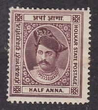 India - Indore Holkar State - 1889 - 1/2A - SG6 - Mint Hinged (C1H)