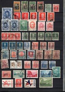 Argentina 56 Perfin Stamps USED Very Nice Lot. (2)