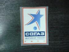 NEW! RUSSIAN Premier League 2012-13 Soccer Football PU Patch