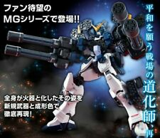 BANDAI Premium MG 1/100 Gundam Heavy ARMS CUSTOM EW Plastic Japan Model Kit new