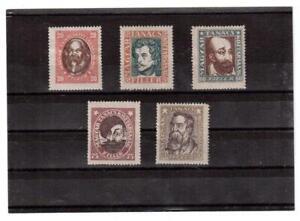 Hungary.1919 5 st.Full set Scot 198-202 MNH** OG