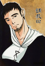 Assassin's Creed Assassins doujinshi Altair x Marik Training 02 Haruya