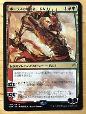 Domri, Anarch of Bolas Japanese War of the Spark Alternate Anime Art mtg NM
