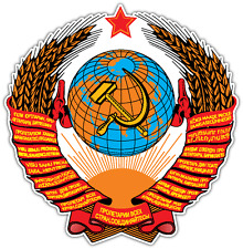 "Soviet Union USSR Coat of Arms Car Bumper Window Tool Box Sticker Decal 4.5""X5"""