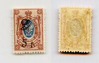 Armenia 🇦🇲 1919 SC 141 mint . rtb4247