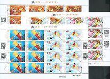China 2014-11 Monkey King Uproar in Heaven Stamp 3V Full S/S 大鬧天宮
