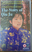 The Story of Qiu Ju VHS Video Tape 1992 Chinese Mandarin Cult Classic