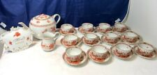 Herend Fleurs des Indes FH Teapot + 12 tea cups & saucer + creamer NEW