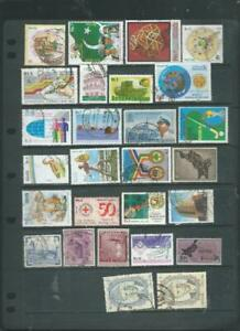 Pakistan lot 1 nice selection of stamps good range of issues {184]