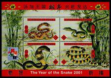 TONGA, SCOTT # 1043, SOUVENIR MINI SHEET - THE YEAR OF THE SNAKE, YEAR 2001 MNH
