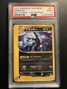 Pokemon Card PSA 9 Mint Japanese Umbreon Split Earth Rare No Holo 071/088 1st Ed