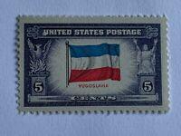 VINTAGE STAMP💎1943💎5 cent Overrun Countries: Flag of Poland Error plus #917💎