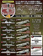 F-Toys 1/1250 JMSDF warship Kit 4 All 10 Type set Full Complete Japan Tracking