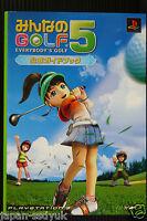 JAPAN Everybody's Golf 5 Minna no Golf Official Guide Book