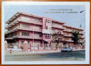 CAMBODIA 7 SPECIMEN NOTES IN THE OFFICIAL BOOKLET 1995 P-CS1 VERY RARE!!!