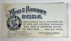 Vintage Blue / Blk Arm & Hammer Soda Ink Blotter Church & Co New York Trade Card