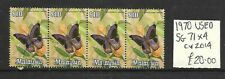 (B390) MALAYSIA 1970 Used Stamps SG 71 x 4, cv in 2014 £20.00