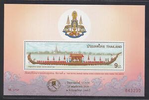 Thailand 1996 MNH SS 50th Ann. Acc. Throne(5th series) with PAT overprint