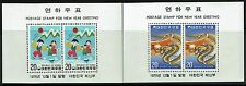 Korea SC# 1001a and 1002a, Mint Never Hinged -  Lot 031917