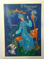 Postcard Vintage Art Russian postcard Happy New Year Snow Maiden 1986