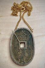 Edo Tokugawa Era Cash Coin Gold Necklace - 100% Genuine 1835 100 Mon - Japanese