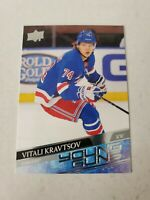 VITALI KRAVTSOV 2020-21 UPPER DECK YOUNG GUNS RC #243 NEW YORK RANGERS