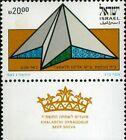 ISRAEL - 1983 - Synagogue named Elijah Hlastz'i, Beer Sheva - MNH - Scott #847