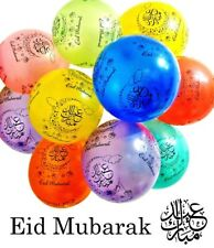 10 Eid Mubarak Balloons Decoration Gift Full Print Helium NECK DOWN MODEL