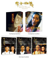 A Chinese Ghost Story Trilogy .Blu-ray Box Set
