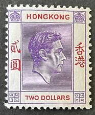 Hong Kong 1938. $2 Violet & Red (MH)
