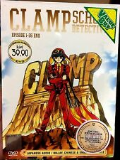 Clamp School Detectives (Chapter 1 - 26 End) ~ 2-DVD ~ English Version ~ Anime