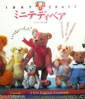 1Day Craft Mini Teddy Bear /Japanese Handmade Craft Book