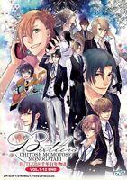 Butlers Chitose Momotose Monogatari Vol.1-12 End Anime DVD